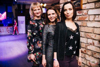Вечеринка «Русского Радио» «Для своих», 12 января 2019 - Ресторан «Максимилианс» Челябинск - 19