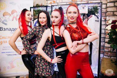Вечеринка «Русского Радио» «Для своих», 12 января 2019 - Ресторан «Максимилианс» Челябинск - 2