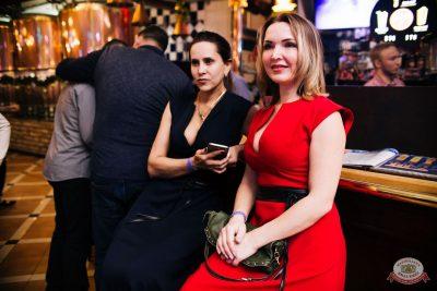 Вечеринка «Русского Радио» «Для своих», 12 января 2019 - Ресторан «Максимилианс» Челябинск - 20