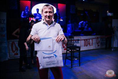 Вечеринка «Русского Радио» «Для своих», 12 января 2019 - Ресторан «Максимилианс» Челябинск - 23
