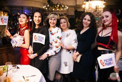 Вечеринка «Русского Радио» «Для своих», 12 января 2019 - Ресторан «Максимилианс» Челябинск - 27