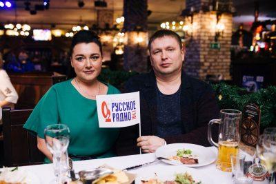 Вечеринка «Русского Радио» «Для своих», 12 января 2019 - Ресторан «Максимилианс» Челябинск - 28