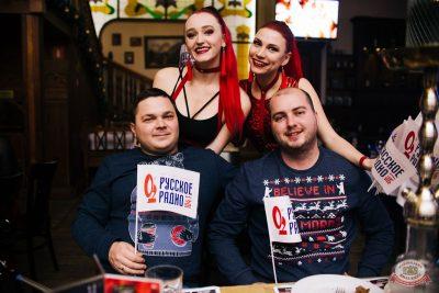 Вечеринка «Русского Радио» «Для своих», 12 января 2019 - Ресторан «Максимилианс» Челябинск - 29