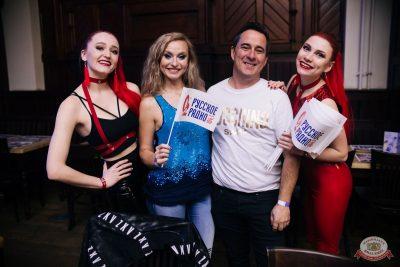Вечеринка «Русского Радио» «Для своих», 12 января 2019 - Ресторан «Максимилианс» Челябинск - 3