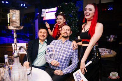 Вечеринка «Русского Радио» «Для своих», 12 января 2019 - Ресторан «Максимилианс» Челябинск - 30
