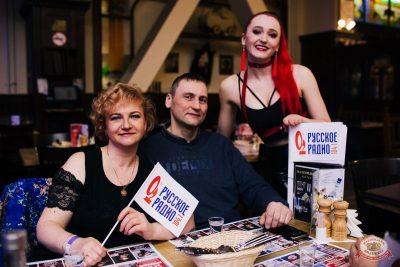 Вечеринка «Русского Радио» «Для своих», 12 января 2019 - Ресторан «Максимилианс» Челябинск - 31