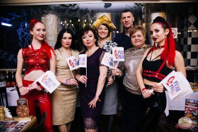 Вечеринка «Русского Радио» «Для своих», 12 января 2019 - Ресторан «Максимилианс» Челябинск - 33