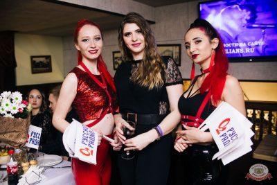 Вечеринка «Русского Радио» «Для своих», 12 января 2019 - Ресторан «Максимилианс» Челябинск - 34
