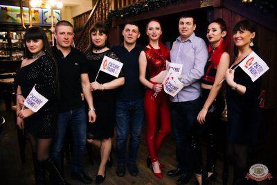 Вечеринка «Русского Радио» «Для своих», 12 января 2019 - Ресторан «Максимилианс» Челябинск - 35