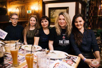 Вечеринка «Русского Радио» «Для своих», 12 января 2019 - Ресторан «Максимилианс» Челябинск - 38