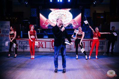 Вечеринка «Русского Радио» «Для своих», 12 января 2019 - Ресторан «Максимилианс» Челябинск - 4