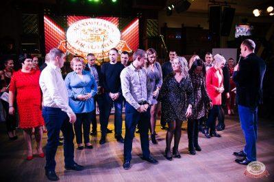 Вечеринка «Русского Радио» «Для своих», 12 января 2019 - Ресторан «Максимилианс» Челябинск - 5