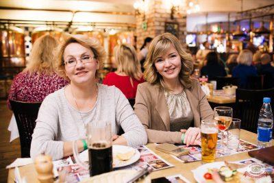 Вечеринка «Ретро FM», 18 января 2019 - Ресторан «Максимилианс» Челябинск - 10