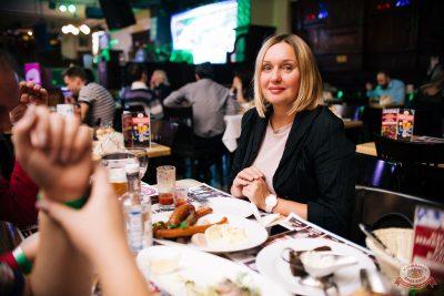 Вечеринка «Ретро FM», 18 января 2019 - Ресторан «Максимилианс» Челябинск - 11