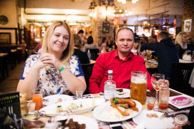 Вечеринка «Ретро FM», 18 января 2019 - Ресторан «Максимилианс» Челябинск - 12