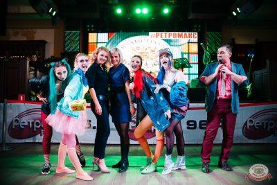 Вечеринка «Ретро FM», 18 января 2019 - Ресторан «Максимилианс» Челябинск - 15