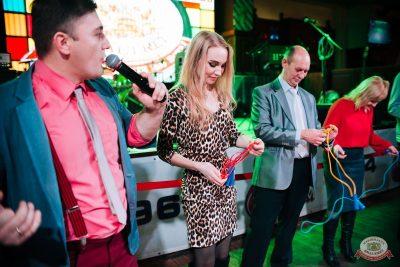 Вечеринка «Ретро FM», 18 января 2019 - Ресторан «Максимилианс» Челябинск - 16