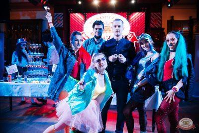 Вечеринка «Ретро FM», 18 января 2019 - Ресторан «Максимилианс» Челябинск - 2