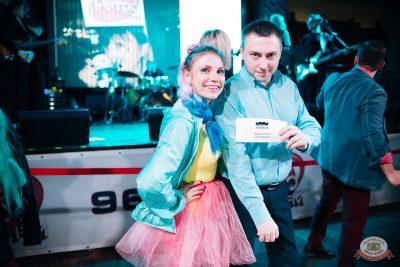 Вечеринка «Ретро FM», 18 января 2019 - Ресторан «Максимилианс» Челябинск - 23