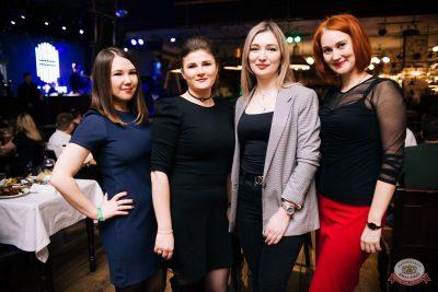 Вечеринка «Ретро FM», 18 января 2019 - Ресторан «Максимилианс» Челябинск - 28
