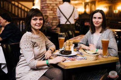 Вечеринка «Ретро FM», 18 января 2019 - Ресторан «Максимилианс» Челябинск - 35