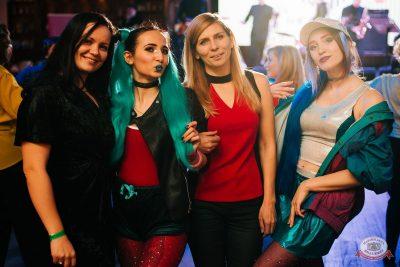 Вечеринка «Ретро FM», 18 января 2019 - Ресторан «Максимилианс» Челябинск - 36
