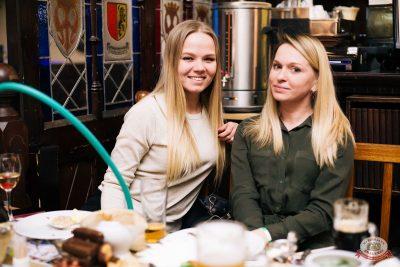 Вечеринка «Ретро FM», 18 января 2019 - Ресторан «Максимилианс» Челябинск - 37