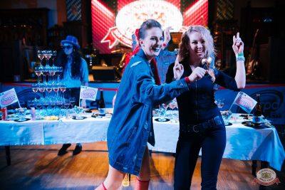Вечеринка «Ретро FM», 18 января 2019 - Ресторан «Максимилианс» Челябинск - 4