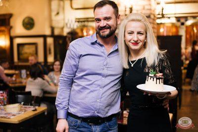 Вечеринка «Ретро FM», 18 января 2019 - Ресторан «Максимилианс» Челябинск - 42