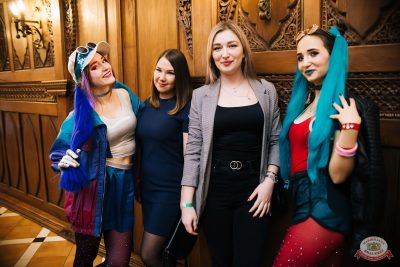 Вечеринка «Ретро FM», 18 января 2019 - Ресторан «Максимилианс» Челябинск - 48