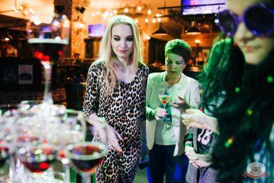 Вечеринка «Ретро FM», 18 января 2019 - Ресторан «Максимилианс» Челябинск - 5