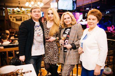 Вечеринка «Ретро FM», 18 января 2019 - Ресторан «Максимилианс» Челябинск - 6