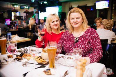 Вечеринка «Ретро FM», 18 января 2019 - Ресторан «Максимилианс» Челябинск - 9