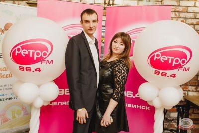 «Вечеринка Ретро FM»: «Комиссар», «Технология», «Размер Project», 24 января 2019 - Ресторан «Максимилианс» Челябинск - 10