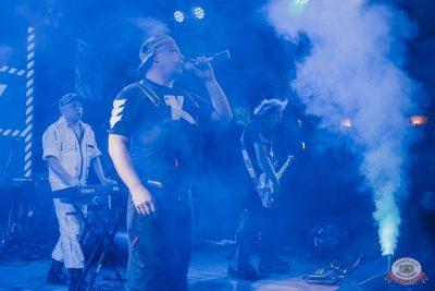 «Вечеринка Ретро FM»: «Комиссар», «Технология», «Размер Project», 24 января 2019 - Ресторан «Максимилианс» Челябинск - 21
