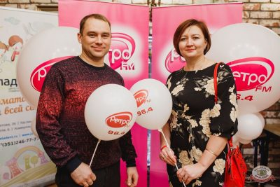 «Вечеринка Ретро FM»: «Комиссар», «Технология», «Размер Project», 24 января 2019 - Ресторан «Максимилианс» Челябинск - 3