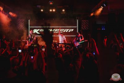 «Вечеринка Ретро FM»: «Комиссар», «Технология», «Размер Project», 24 января 2019 - Ресторан «Максимилианс» Челябинск - 31