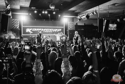 «Вечеринка Ретро FM»: «Комиссар», «Технология», «Размер Project», 24 января 2019 - Ресторан «Максимилианс» Челябинск - 32