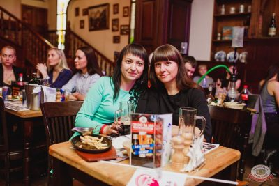 «Вечеринка Ретро FM»: «Комиссар», «Технология», «Размер Project», 24 января 2019 - Ресторан «Максимилианс» Челябинск - 36