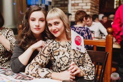 «Вечеринка Ретро FM»: «Комиссар», «Технология», «Размер Project», 24 января 2019 - Ресторан «Максимилианс» Челябинск - 39