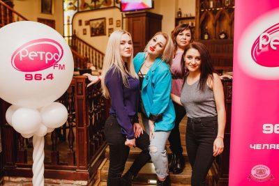 «Вечеринка Ретро FM»: «Комиссар», «Технология», «Размер Project», 24 января 2019 - Ресторан «Максимилианс» Челябинск - 6