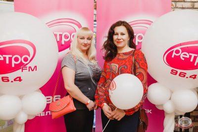 «Вечеринка Ретро FM»: «Комиссар», «Технология», «Размер Project», 24 января 2019 - Ресторан «Максимилианс» Челябинск - 7