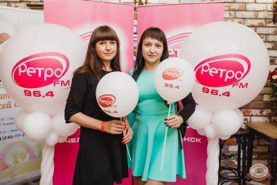 «Вечеринка Ретро FM»: «Комиссар», «Технология», «Размер Project», 24 января 2019 - Ресторан «Максимилианс» Челябинск - 8