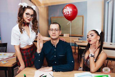 «Дыхание ночи»: Татьянин день студента, 25 января 2019 - Ресторан «Максимилианс» Челябинск - 0001
