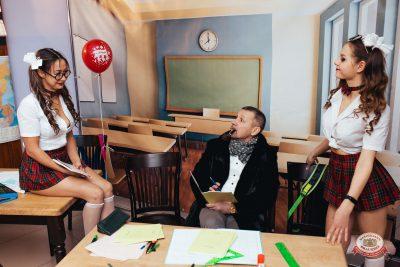 «Дыхание ночи»: Татьянин день студента, 25 января 2019 - Ресторан «Максимилианс» Челябинск - 0007
