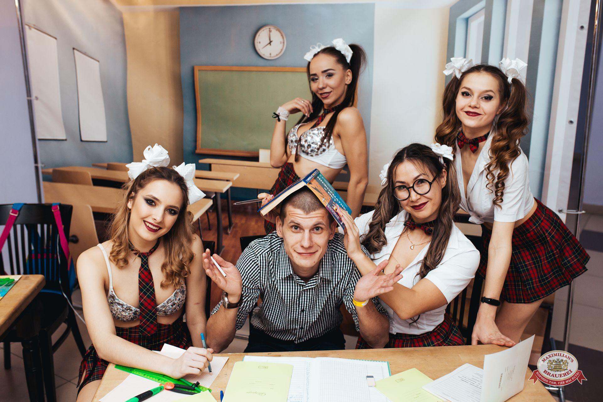 «Дыхание ночи»: Татьянин день студента, 25 января 2019 - Ресторан «Максимилианс» Челябинск - 0009