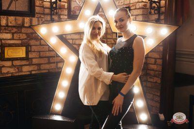 «Дыхание ночи»: Татьянин день студента, 25 января 2019 - Ресторан «Максимилианс» Челябинск - 0014
