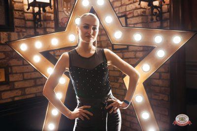 «Дыхание ночи»: Татьянин день студента, 25 января 2019 - Ресторан «Максимилианс» Челябинск - 0016