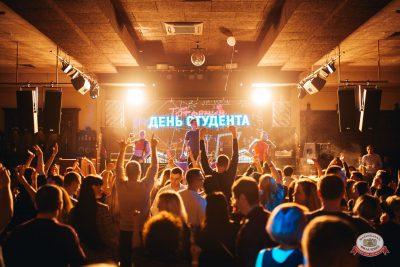 «Дыхание ночи»: Татьянин день студента, 25 января 2019 - Ресторан «Максимилианс» Челябинск - 0022