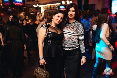 «Дыхание ночи»: Татьянин день студента, 25 января 2019 - Ресторан «Максимилианс» Челябинск - 0024